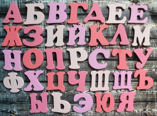 Комплекты аксессуаров ручной работы. Ярмарка Мастеров - ручная работа. Купить Алфавит детский (деревянный ). Handmade. Алфавит