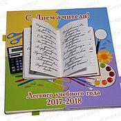 Сувениры и подарки handmade. Livemaster - original item Shokobox to the teacher