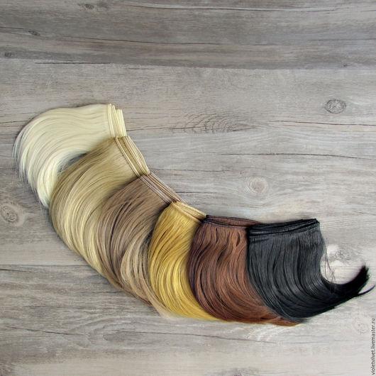 Трессы для кукол каре, 15 см