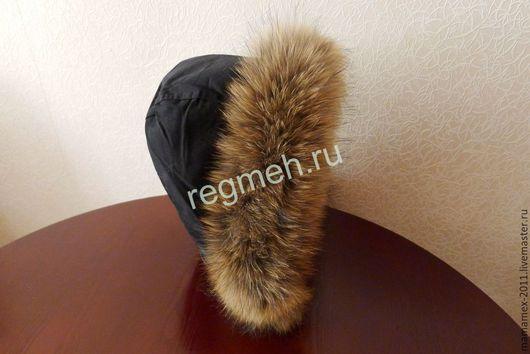 Шитье ручной работы. Ярмарка Мастеров - ручная работа. Купить Меховая опушка на капюшон из финского енота 60-65 см. Handmade.