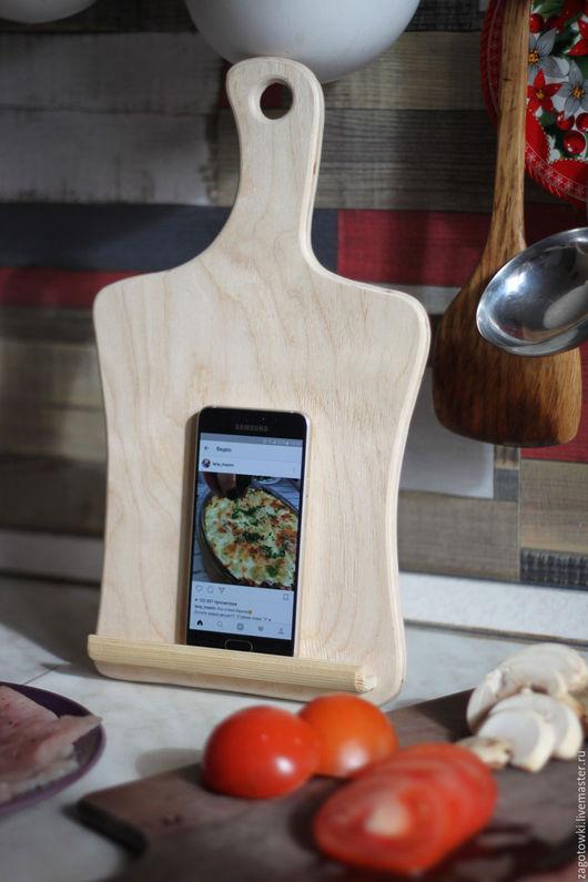 Кухня ручной работы. Ярмарка Мастеров - ручная работа. Купить Подставка под планшет, кулинарную книгу и т.д.. Handmade.