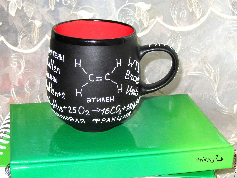 Подарок химику на день рождения 49