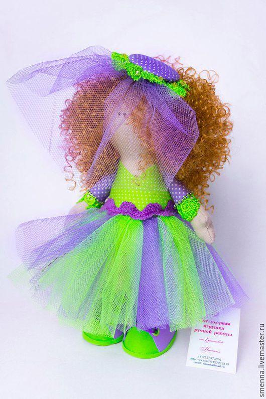 Коллекционные куклы ручной работы. Ярмарка Мастеров - ручная работа. Купить Текстильная кукла ручной работы. Handmade. Сиреневый