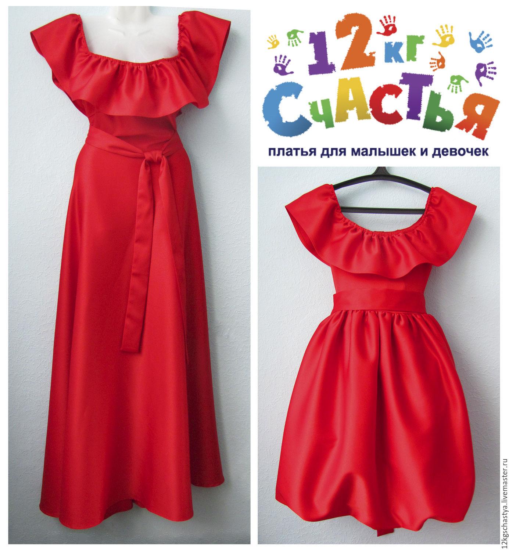 Платье комплект мама+дочка