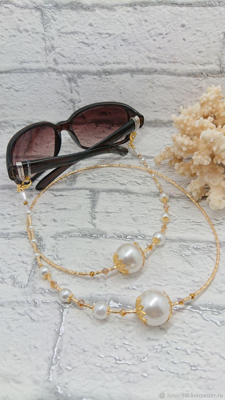 Eyeglass chains: Pearl holder, Chain for glasses, Podolsk,  Фото №1