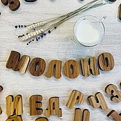 Игровые наборы ручной работы. Ярмарка Мастеров - ручная работа Алфавит деревянный (балансир). Handmade.