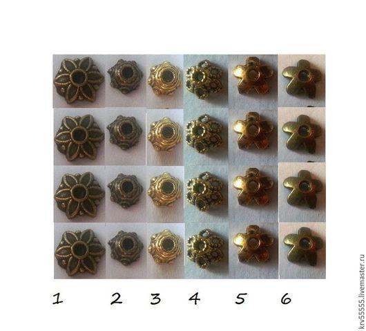 Для украшений ручной работы. Ярмарка Мастеров - ручная работа. Купить (10 шт)Шапочка для бусин в ассортименте 6, 7, 8 мм. Handmade.