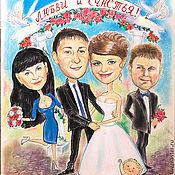 """Картины и панно ручной работы. Ярмарка Мастеров - ручная работа Шарж по фото свадебный """"Любви и счастья"""". Handmade."""