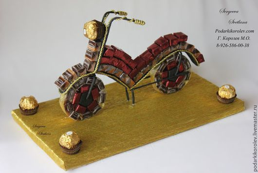 Букеты ручной работы. Ярмарка Мастеров - ручная работа. Купить Мотоцикл из конфет. Подарок сыну, брату, мужу, мужчине. Handmade.