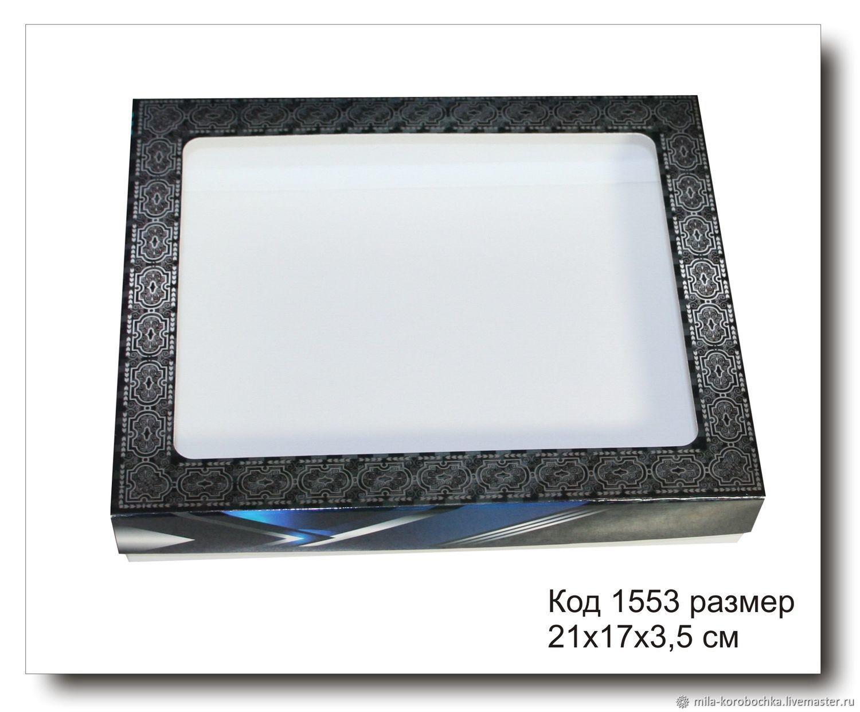 1553 коробочка с окошком размер 21х17х3.5 см для пряников, Коробки, Симферополь,  Фото №1
