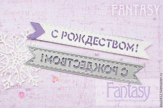 Нож  FD-002  С Рождеством! Флажок Fantasy размер ножа 10.5 см * 1.5 см  цена 320,0