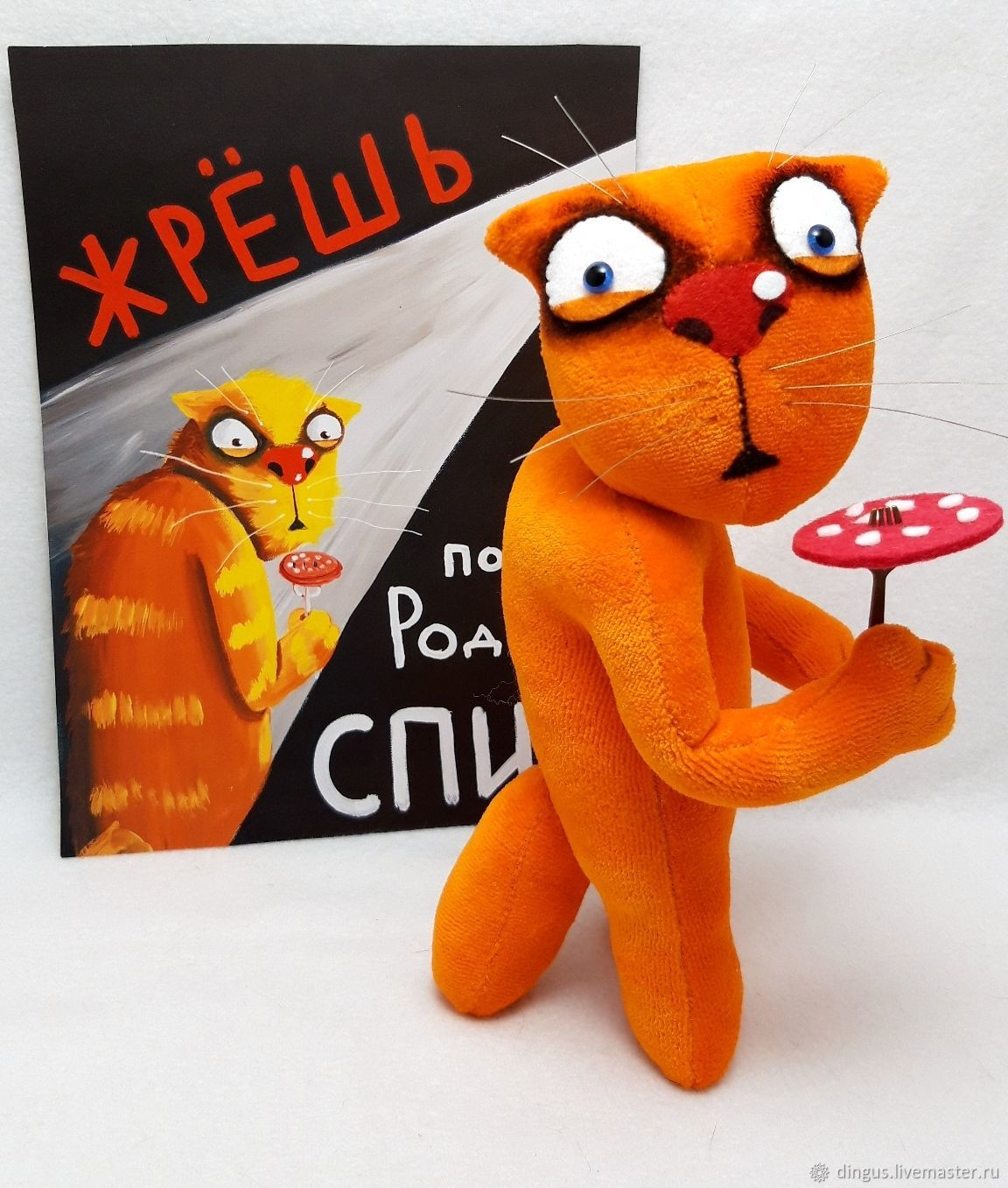 Soft toy plush red cat with sausage, Stuffed Toys, Moscow,  Фото №1