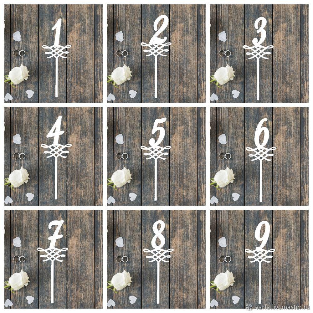 Номерки на свадьбу на ножке, Карточки, Москва,  Фото №1