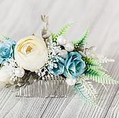 Свадебный салон ручной работы. Ярмарка Мастеров - ручная работа Голубое украшение для волос, заколка для волос, свадебный гребень. Handmade.