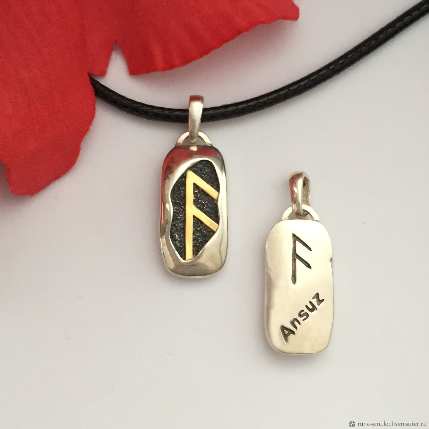 Ansuz rune amulet (pendant, silver gold), author's work), Amulet, Moscow,  Фото №1