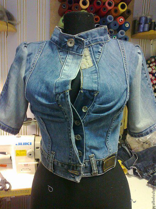 Верхняя одежда ручной работы. Ярмарка Мастеров - ручная работа. Купить джинсовая куртка. Handmade. Одежда для женщин, джинса, джинс