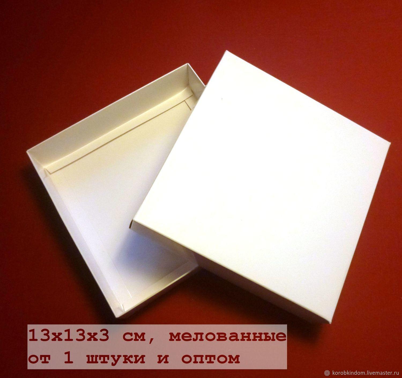 Упаковка ручной работы. Ярмарка Мастеров - ручная работа. Купить 13х13х3 - 'крышка-дно' коробка, белый мелованный картон, внутри тоже. Handmade.