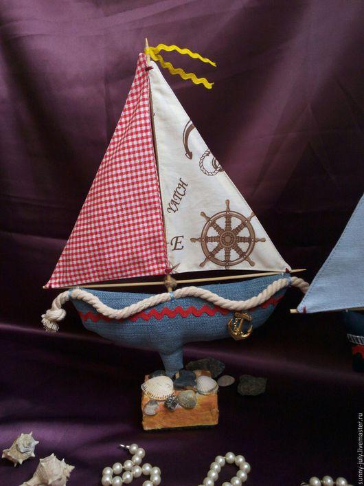 Детская ручной работы. Ярмарка Мастеров - ручная работа. Купить Кораблик удачи. Handmade. Интерьерная игрушка, хлопок с вискозой, синтепон