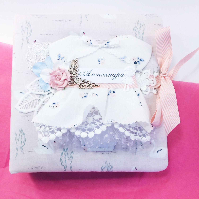 Альбом для девочки, Подарки, Химки, Фото №1