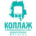 Коллаж (artkollage) - Ярмарка Мастеров - ручная работа, handmade