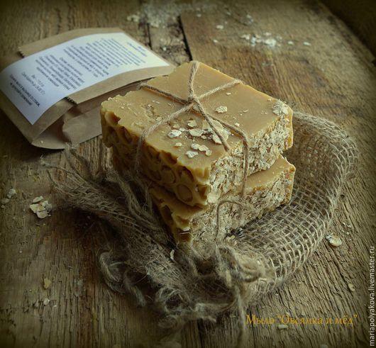 """Мыло ручной работы. Ярмарка Мастеров - ручная работа. Купить Мыло """"Овсянка и мёд"""". Handmade. Коричневый, натуральное мыло"""