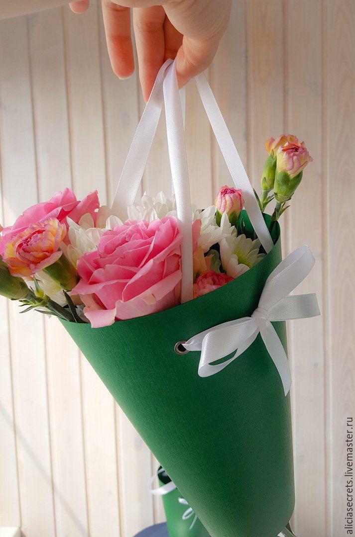 Фото конуса для цветов