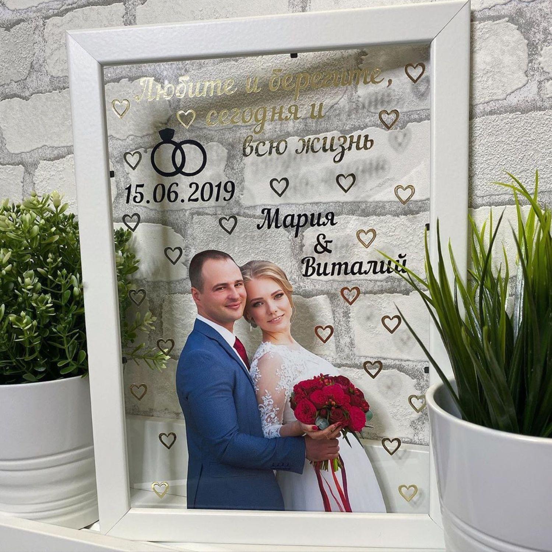 Свадебный постер, Фотокартины, Москва,  Фото №1