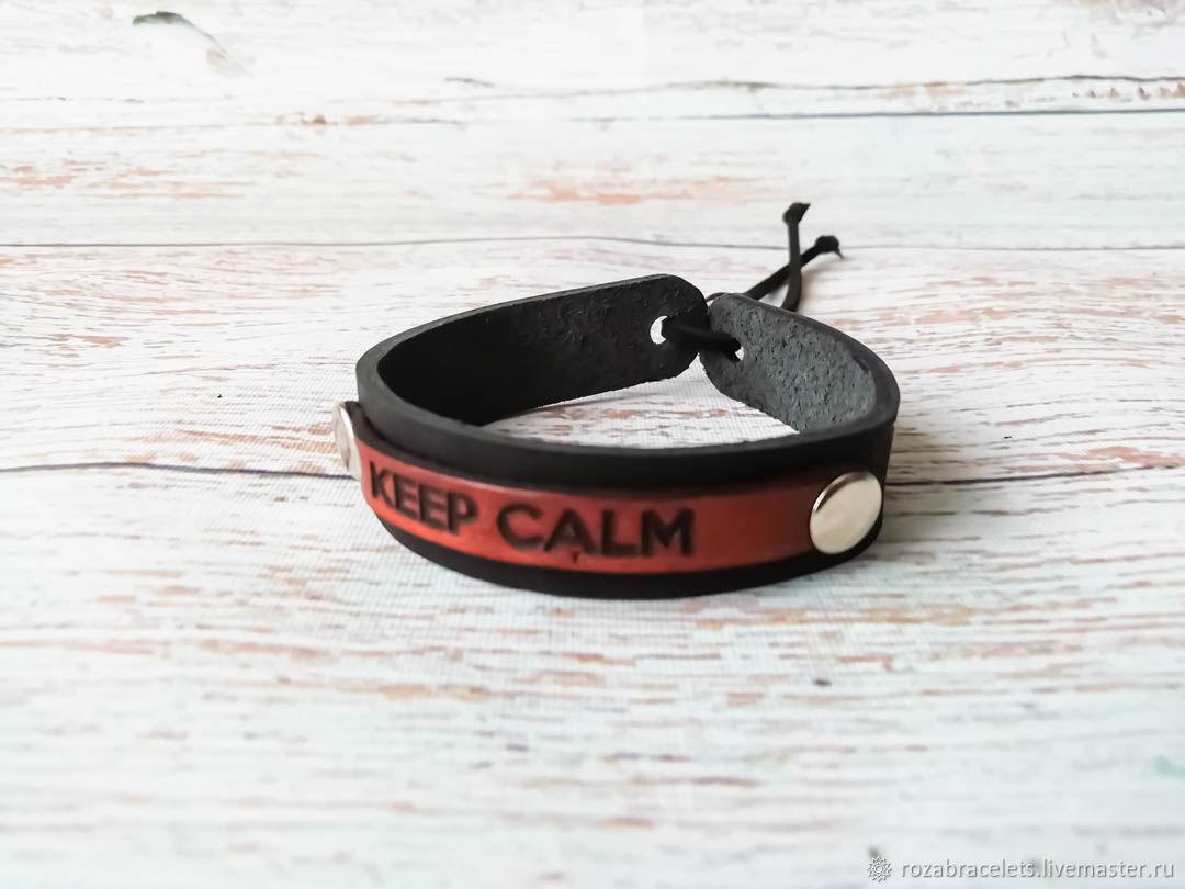 Leather bracelet with Keep calm engraving, Cuff bracelet, Ulyanovsk,  Фото №1