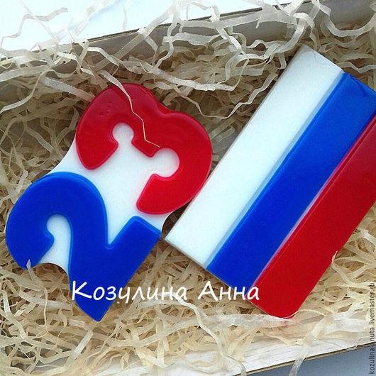 триколор,флаг,мыло флаг,23 февраля,мыло для мужчин