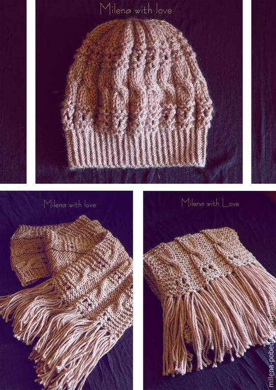 Комплекты аксессуаров ручной работы. Ярмарка Мастеров - ручная работа. Купить Комплект вязаный Капучино, вязаная шапка и вязаный шарф. Handmade.