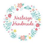 Nastasya_handmade - Ярмарка Мастеров - ручная работа, handmade