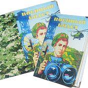 Канцелярские товары handmade. Livemaster - original item Cover military ID. Handmade.