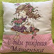 декоративная подушка Именная для девочки