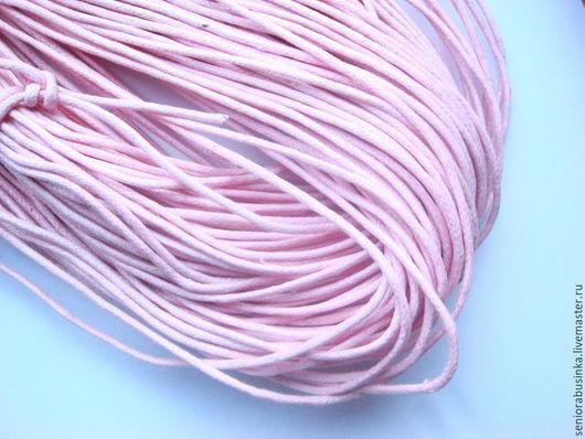 """Для украшений ручной работы. Ярмарка Мастеров - ручная работа. Купить Шнур  вощеный х/б 2мм """"Светло розовый"""". Handmade."""
