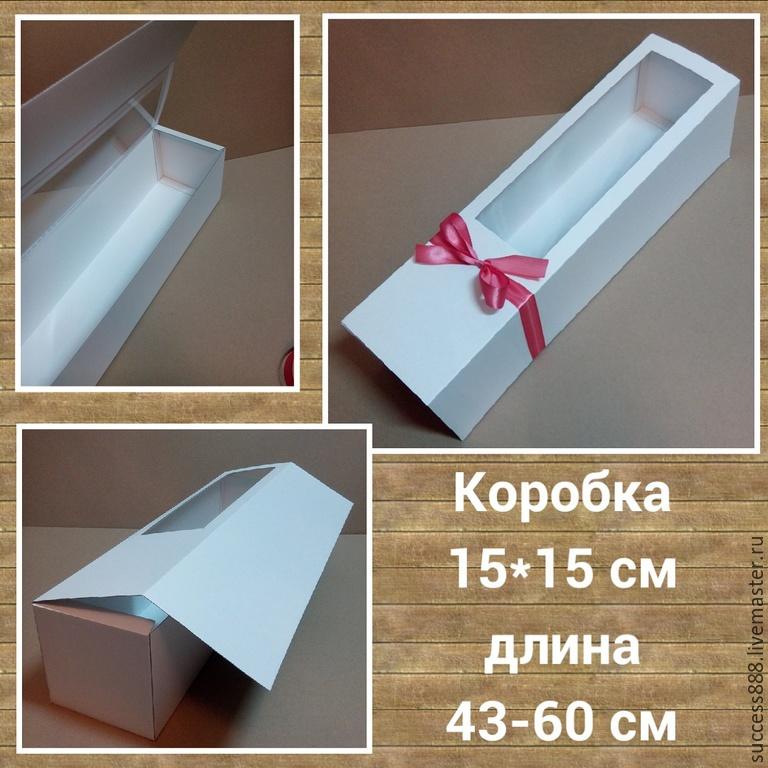 Коробка упаковка для куклы своими руками фото 909