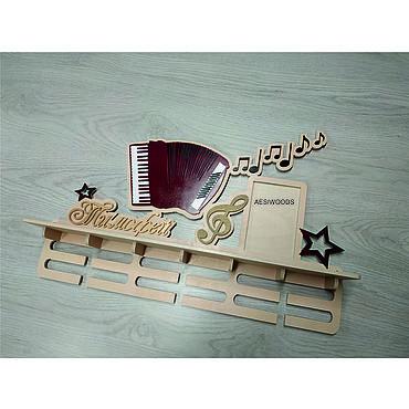 Для дома и интерьера ручной работы. Ярмарка Мастеров - ручная работа Медальница с полкой для аккордиониста. Handmade.