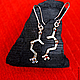 Серьги `Молекула Ацетилхолина` ручной работы из серебра 925 пробы.