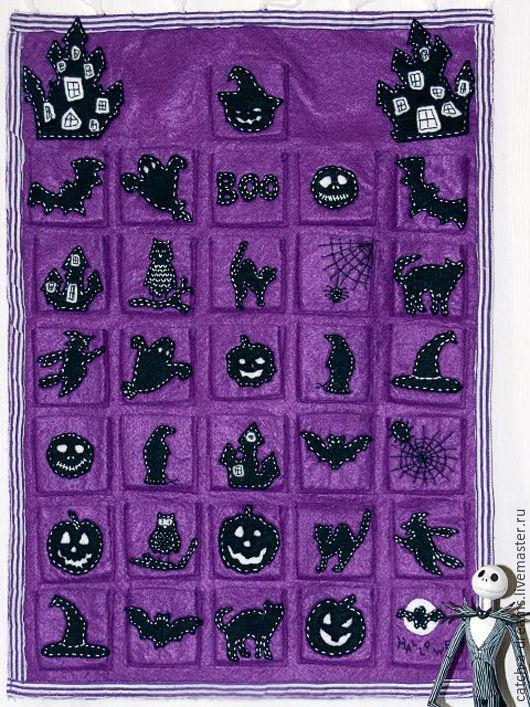 Подарки на Хэллоуин ручной работы. Ярмарка Мастеров - ручная работа. Купить Хеллоуинский адвент-календарь. Handmade. Тёмно-фиолетовый, хеллоуин