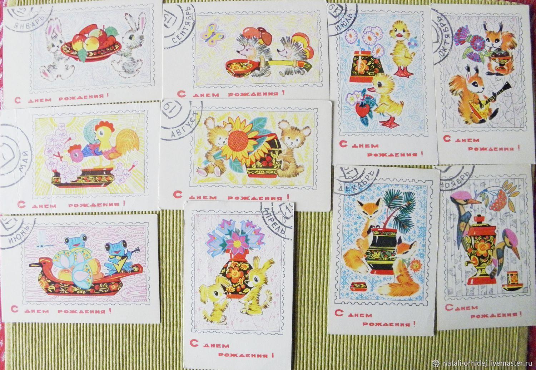 Искринская набор открыток, какой бумаге печатают