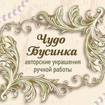 Мария (Chudo-Businka) - Ярмарка Мастеров - ручная работа, handmade