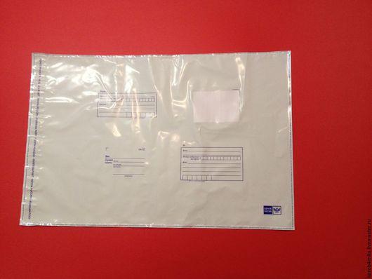Упаковка ручной работы. Ярмарка Мастеров - ручная работа. Купить Пакеты почты России 22,9 см x 32,4 см. Handmade.