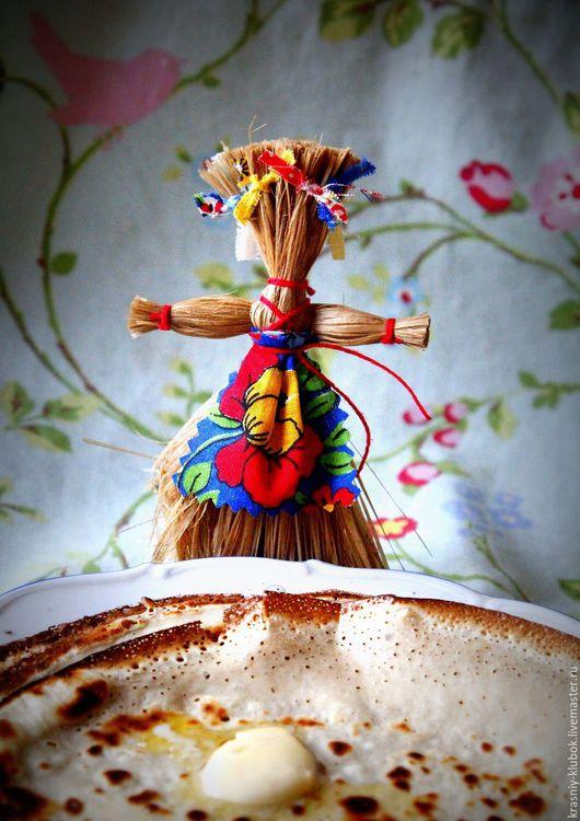Персональные подарки ручной работы. Ярмарка Мастеров - ручная работа. Купить Домашняя масленица. Handmade. Масленица, кукла, традиция