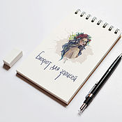 Дизайн и реклама handmade. Livemaster - original item Pages for notebooks. Handmade.
