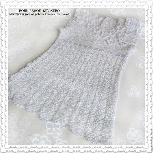 Одежда для девочек, ручной работы. Ярмарка Мастеров - ручная работа. Купить Вязаное детское платье для девочки Вальс цветов из хлопка. Handmade.
