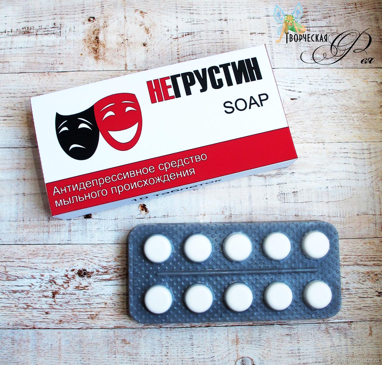 Картинки про таблетки прикольные