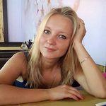 Ирина (lovarish) - Ярмарка Мастеров - ручная работа, handmade