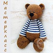 handmade. Livemaster - original item Master class Bear in vest. Handmade.
