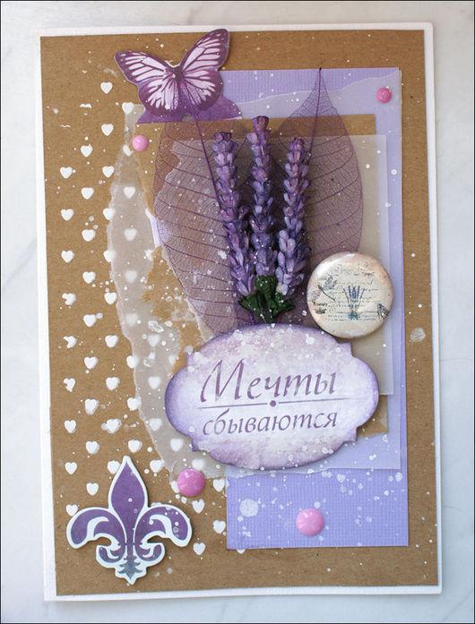 """Открытки для женщин, ручной работы. Ярмарка Мастеров - ручная работа. Купить Открытка """"Лаванда"""". Handmade. Лаванда, цветы, мечта, калька"""