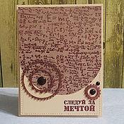 """Открытки ручной работы. Ярмарка Мастеров - ручная работа """"По направлению к мечте"""" открытка. Handmade."""