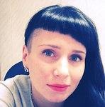 Елена Софьина (handmadeezhika) - Ярмарка Мастеров - ручная работа, handmade